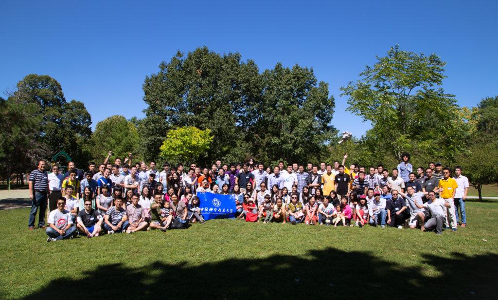 USTC_Boston_Reunion